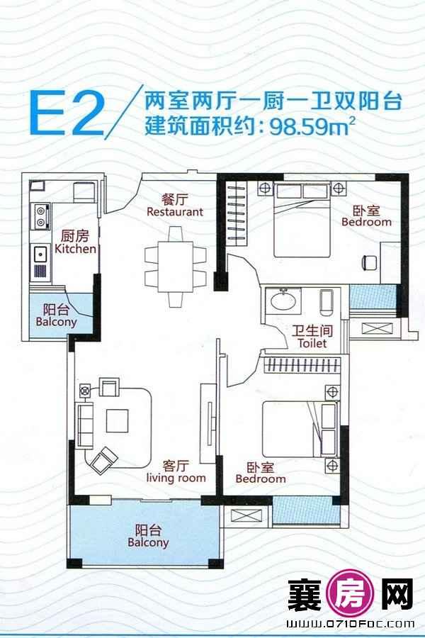 荣华·东南海户型图