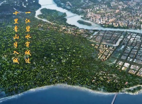 襄阳规划宣传片 (535播放)