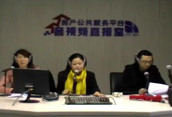 襄阳房产公共服务网在线互动视频 (1123播放)