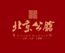 北京公馆 (47播放)