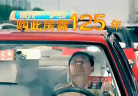 黄征新歌房事 (312播放)