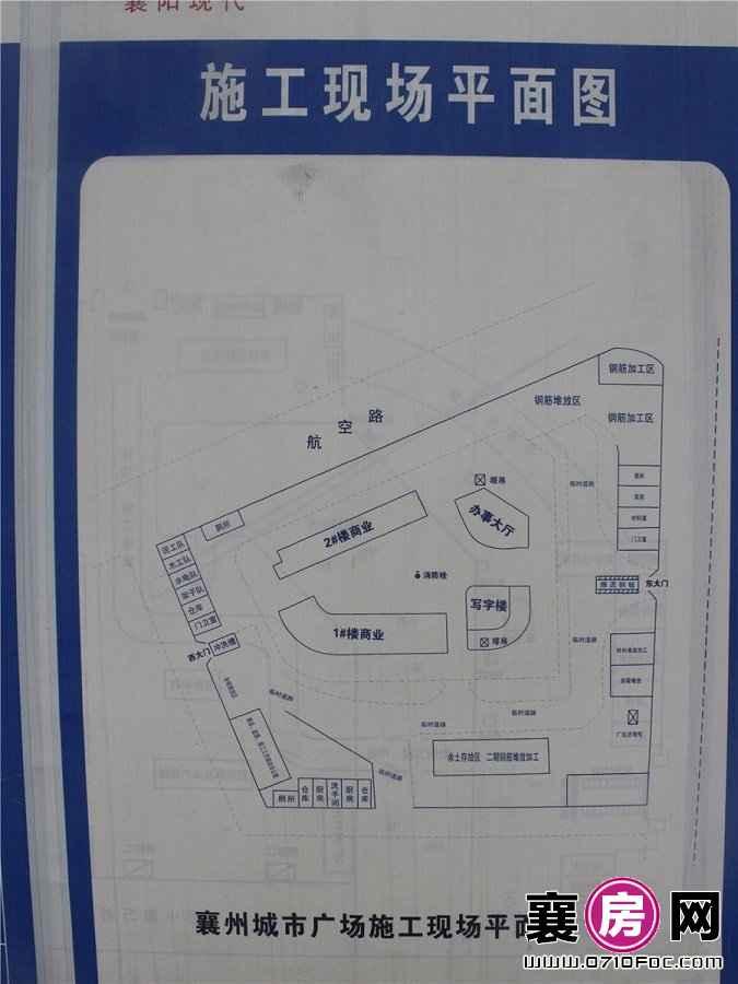 襄州城市广场实景图