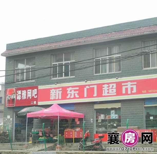 庞公春晓项目西侧200米内超市(2013-11-13)