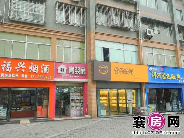 庞公春晓项目西侧200米内蛋糕店(2013-11-13)