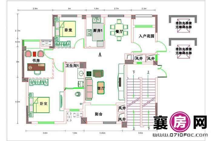 东风佳园1#楼户型 3室2厅1卫1厨