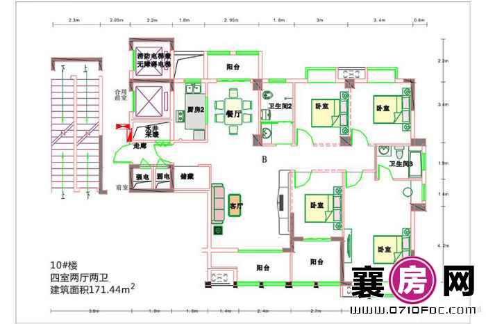 东风佳园10#楼户型 4室2厅2卫1厨