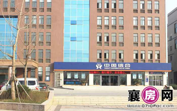 经晨时代项目100米内中国信合银行