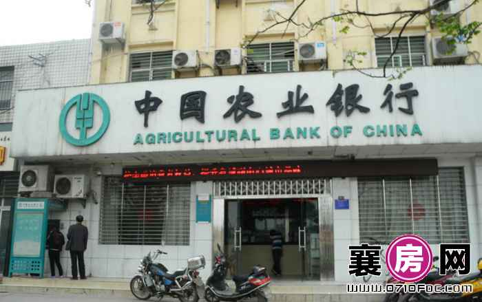 长虹观邸斜对面50米内中国农业银行