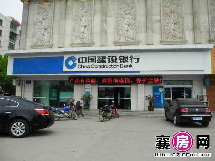 长虹观邸正北500米内中国建设银行