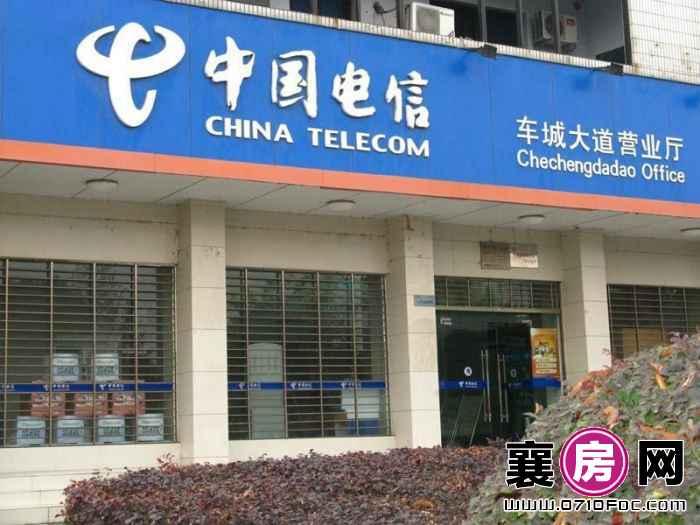 东湖国际花园望湖营销中心东侧200米内中国电信