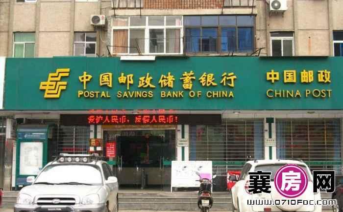 东湖国际花园望湖营销中心东侧200米内中国邮政银行