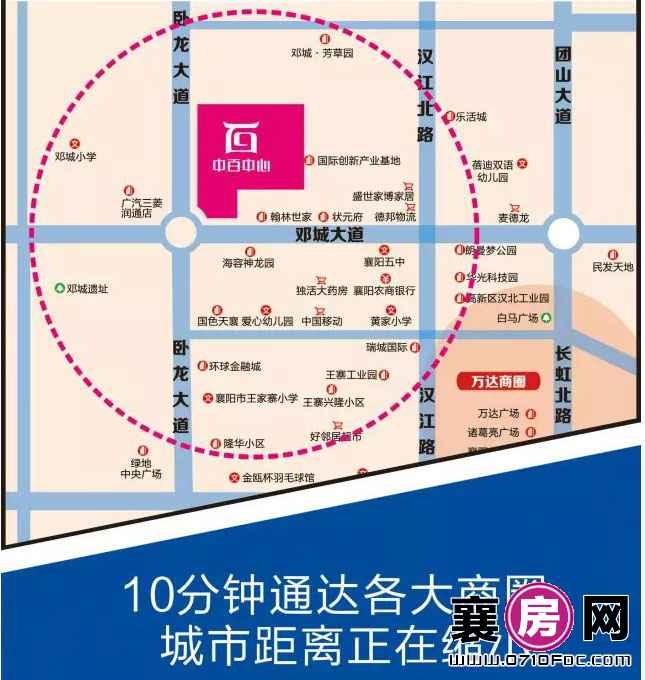 中百中心交通图