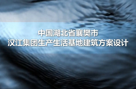 汉江梦1958宣传片 (607播放)