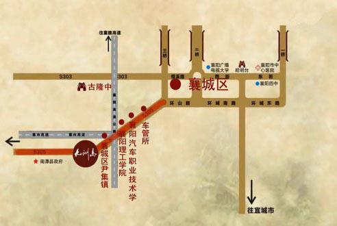 襄阳九洲岛水岸国际城宣传片 (4478播放)