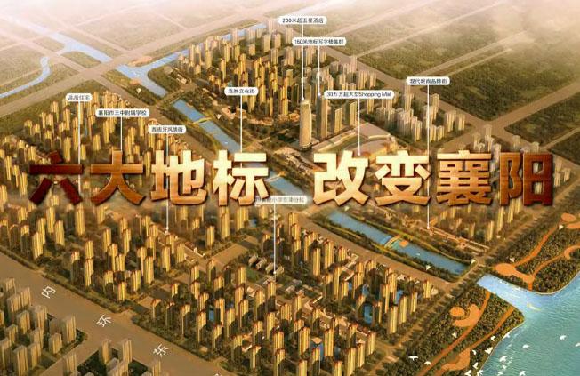 东津世纪城宣传短片 (79播放)