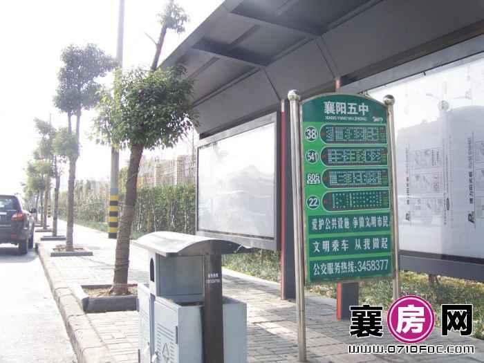 中建·状元府公交站点