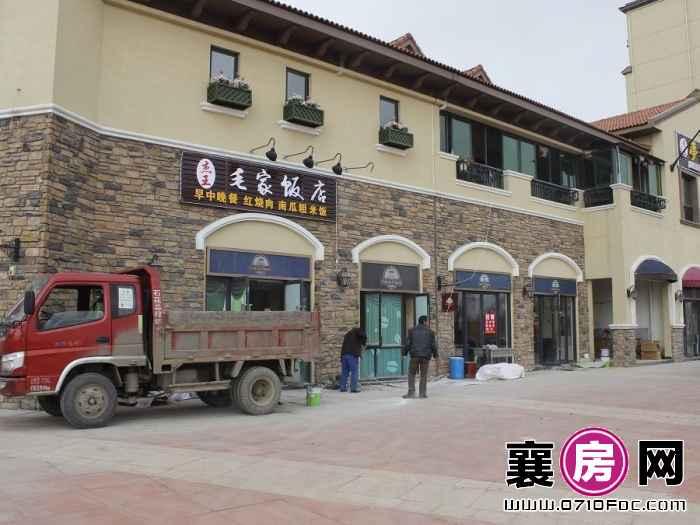 海上五月花沿街商铺(2015-11-26)