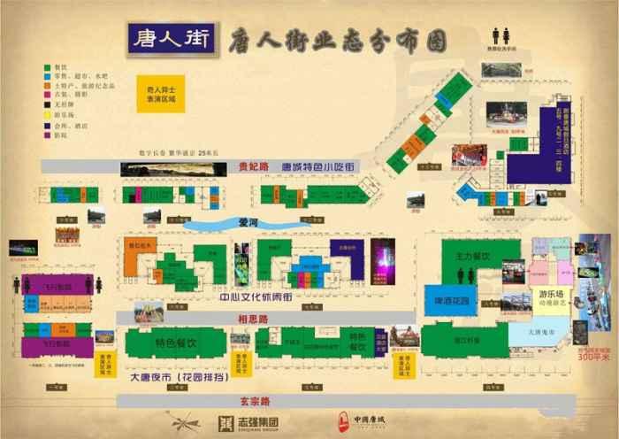 唐人街交通图
