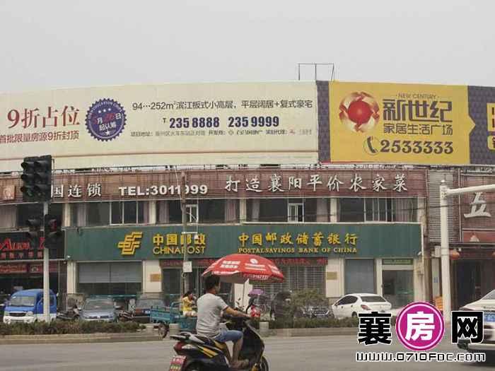 项目对面中国邮政储蓄银行