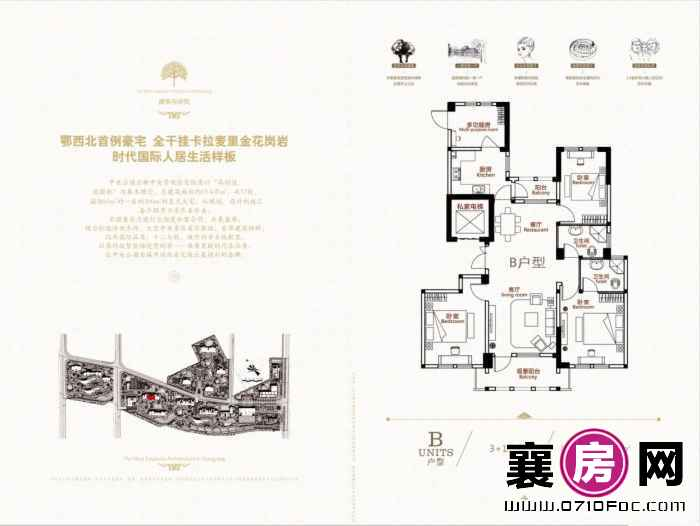 3室1厅2卫133.72-133.72平米