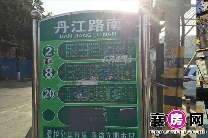 九街十八巷交通图 (4)
