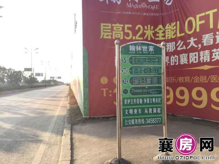 项目东侧公交站