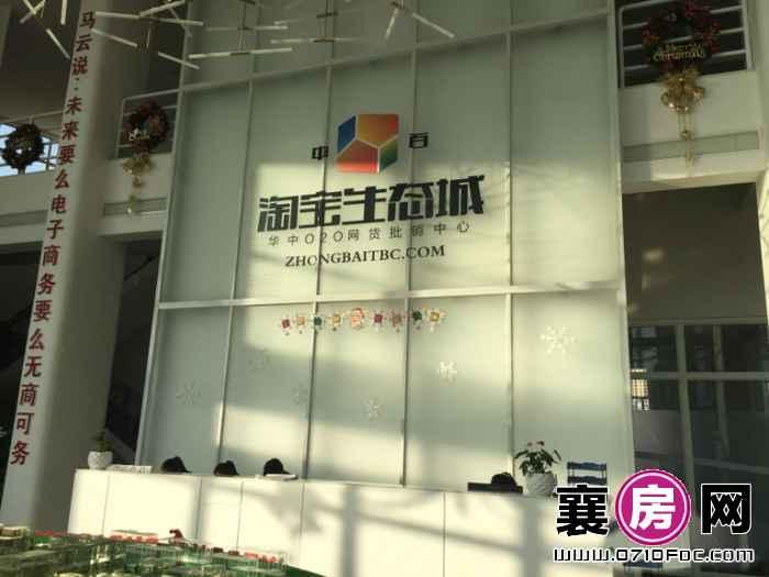 营销中心前台(2016-1-14)