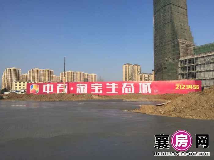 智慧广场在建(2016-1-14)