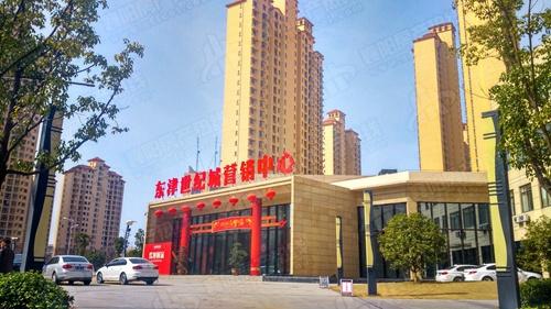 襄阳东津世纪城营销中心
