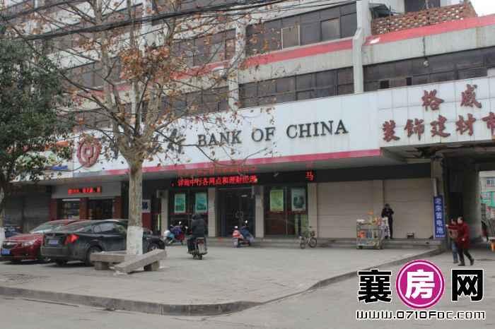 项目向西100米内中国银行