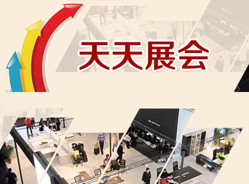 襄房网与新华社新华网络电视台房产频道签署战略合作协议