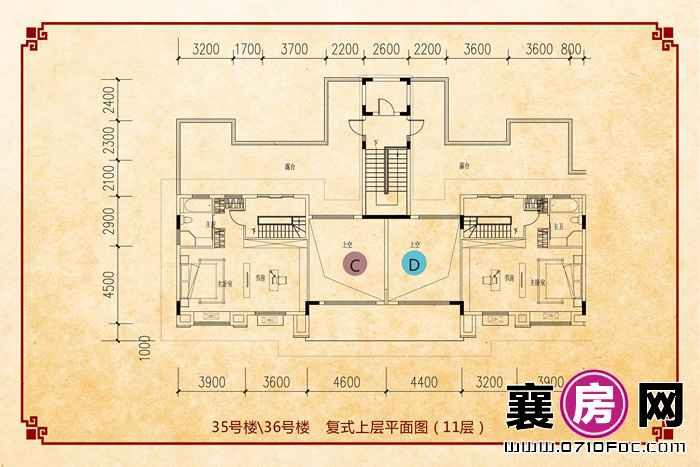 35/36#复式C/D联排第11层