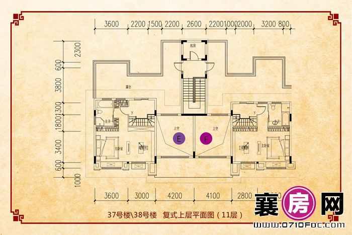 37/38#复式E/F联排第11层