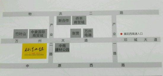 栖溪小镇—华中巨幕下的文化旅游休闲小镇