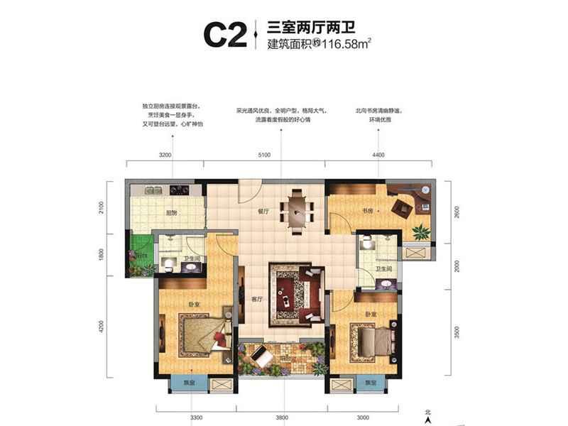 C2三室两厅两卫