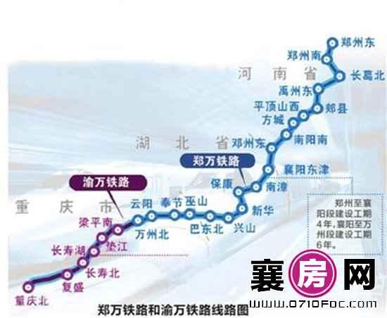 郑万高铁线路图