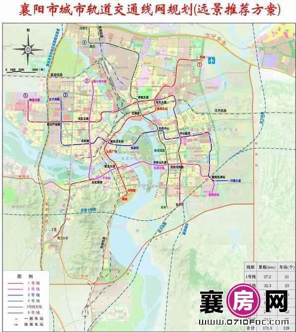 襄阳城市轨道交通规划图