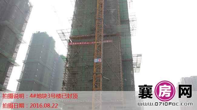 汉水华城工程进度1