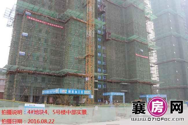 汉水华城工程进度2