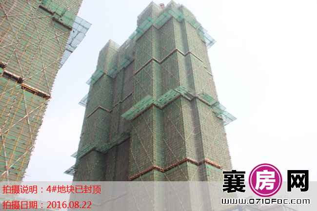 汉水华城工程进度3