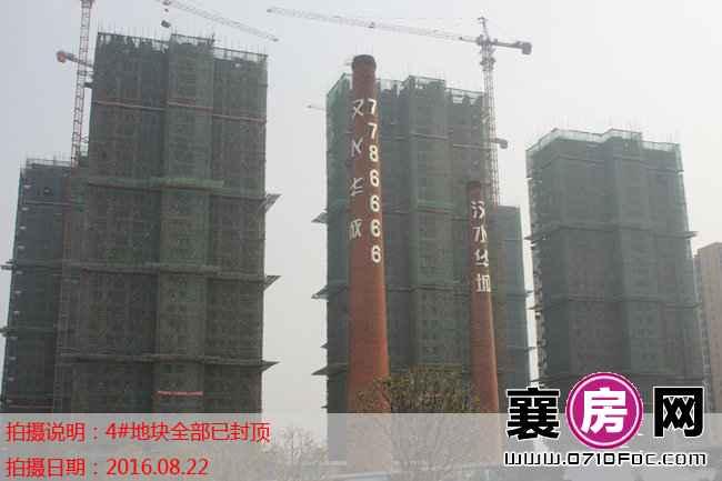 汉水华城工程进度4