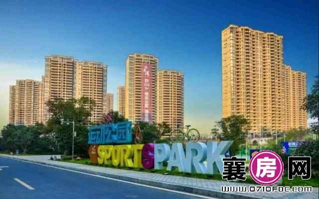 句容碧桂园凤凰城的运动公园