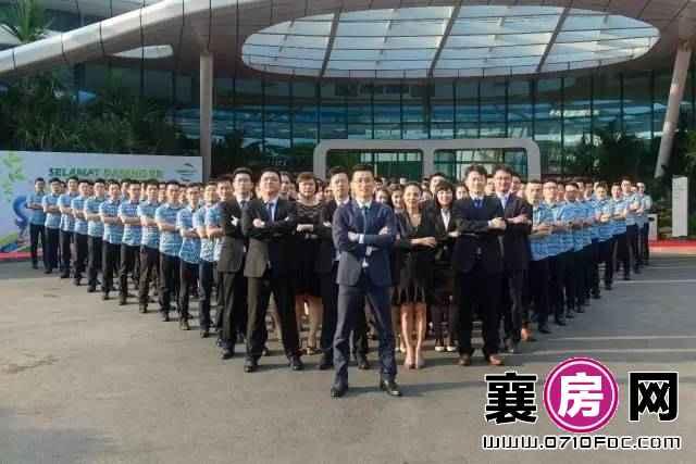 碧桂园营销团队