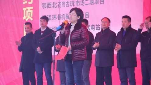 襄阳樊城区书记