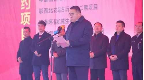 襄阳副市长