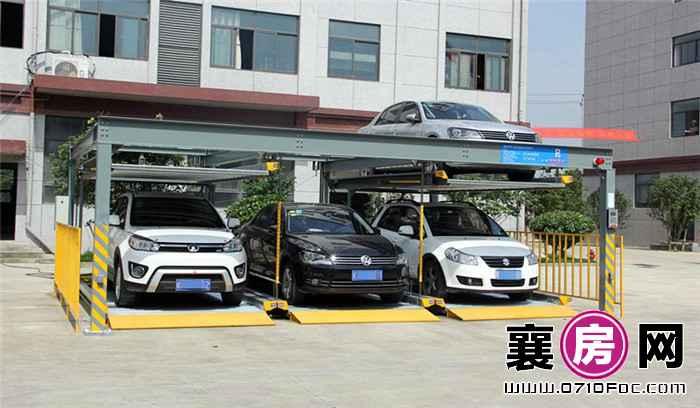 襄阳立体停车场