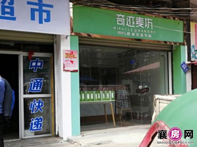 长虹路商业圈