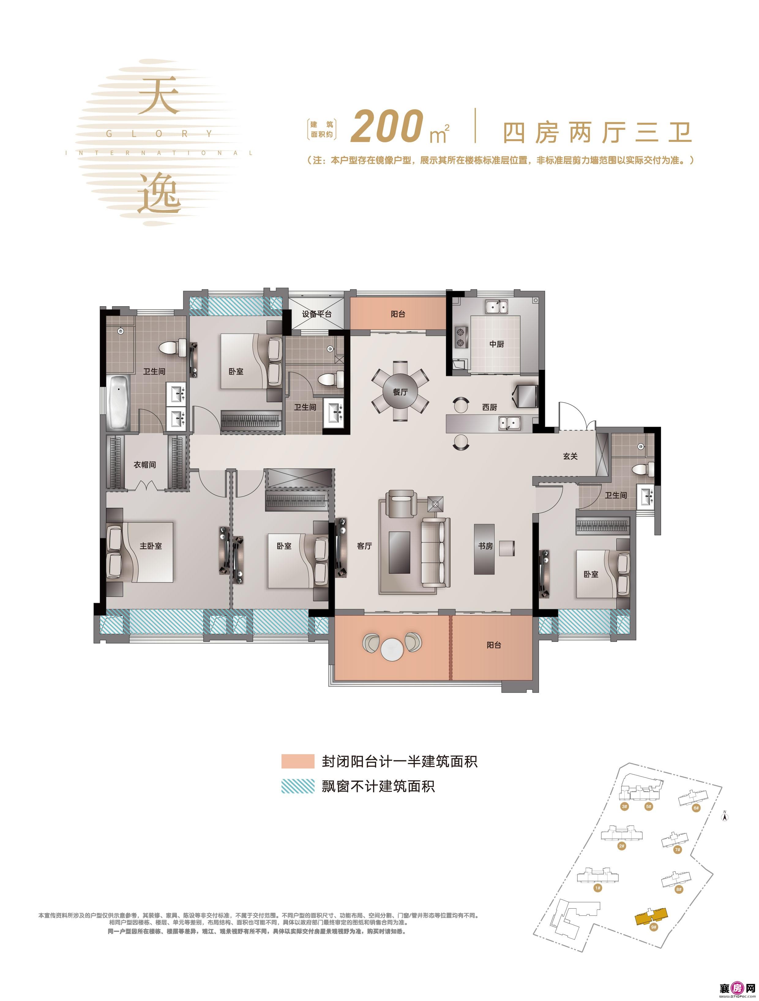 002雍江国际户型图