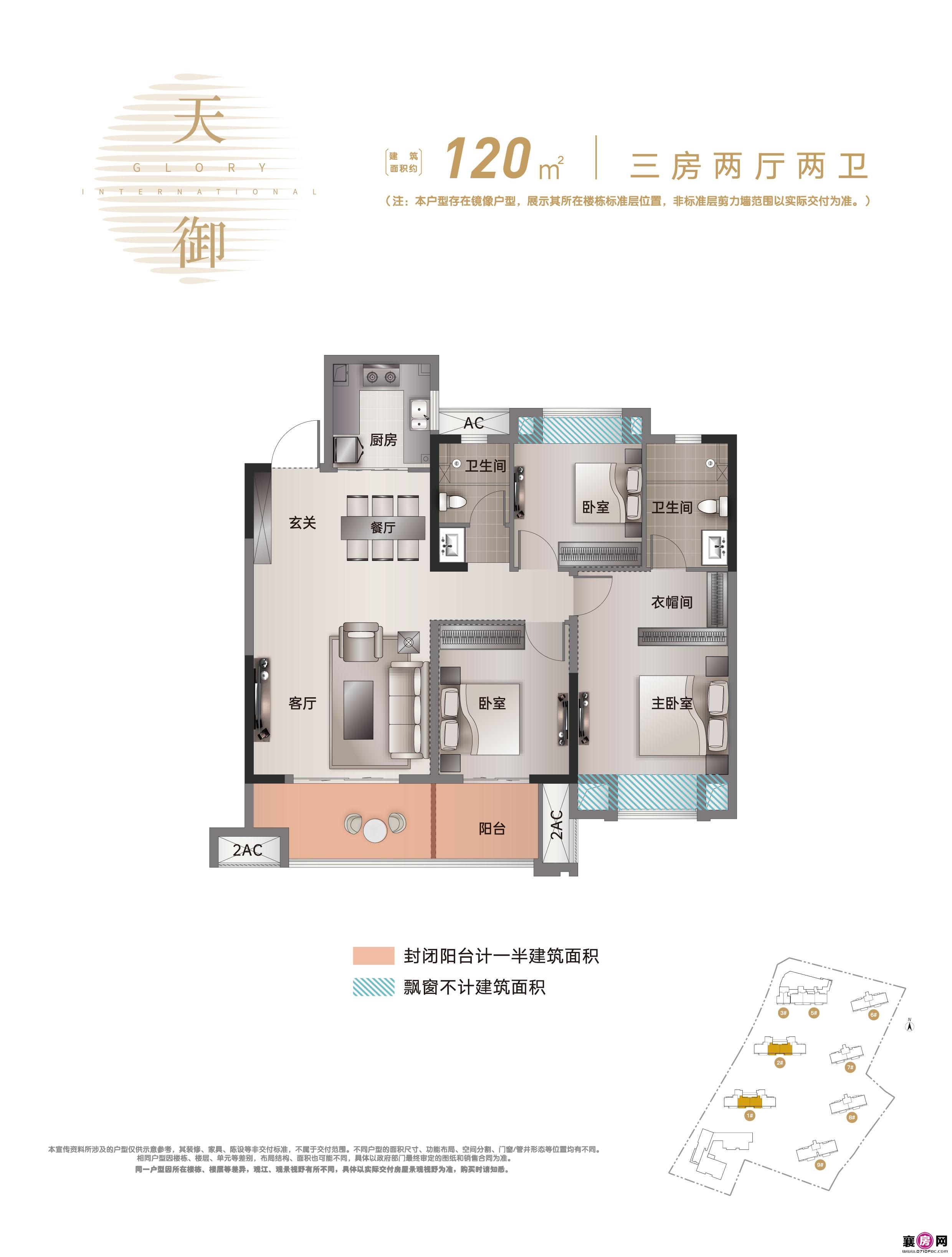 003国投招商·雍江国际
