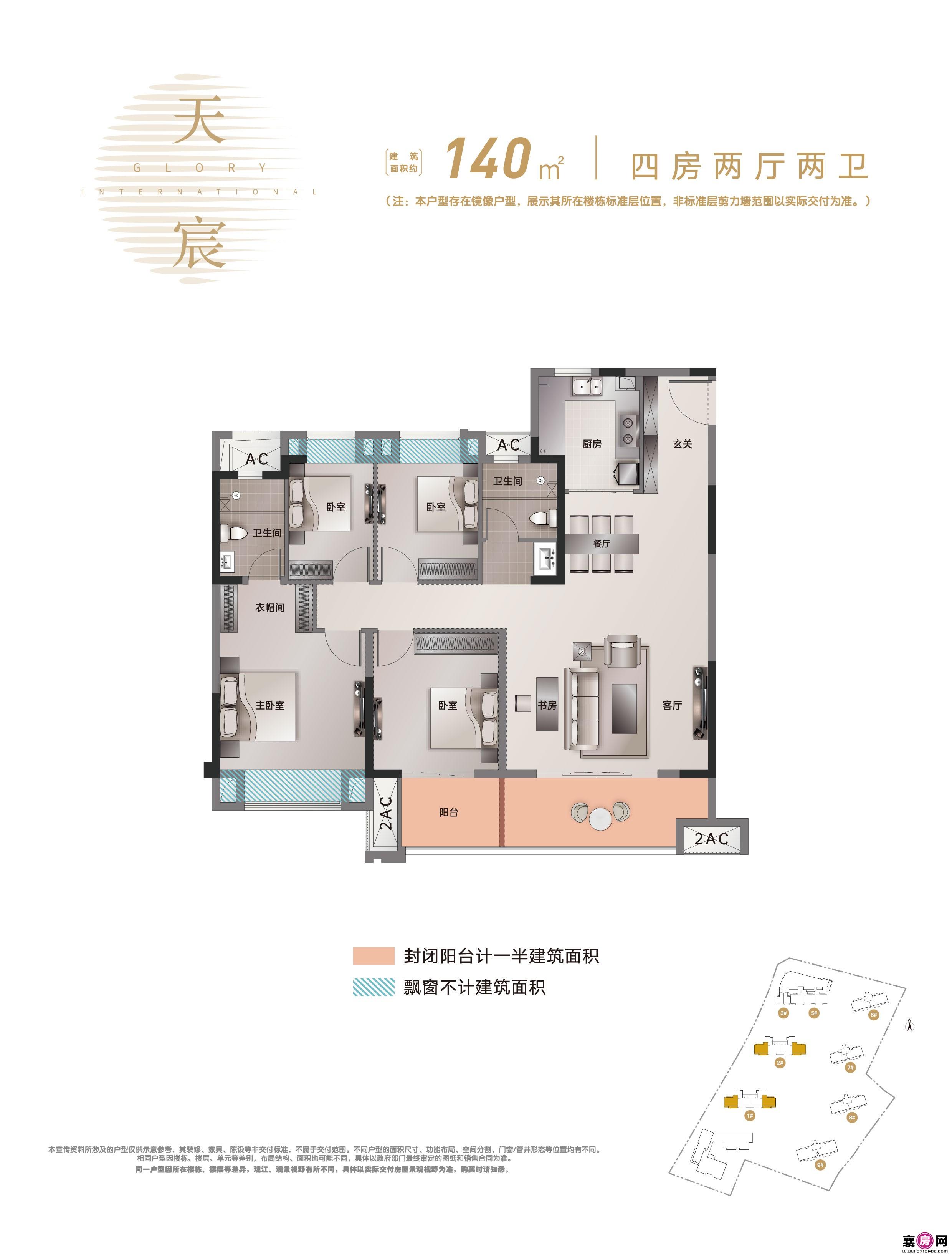 004雍江国际户型图